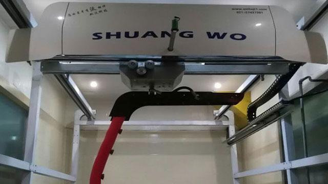 热烈祝贺石家庄李女士成功订购洗车机1台